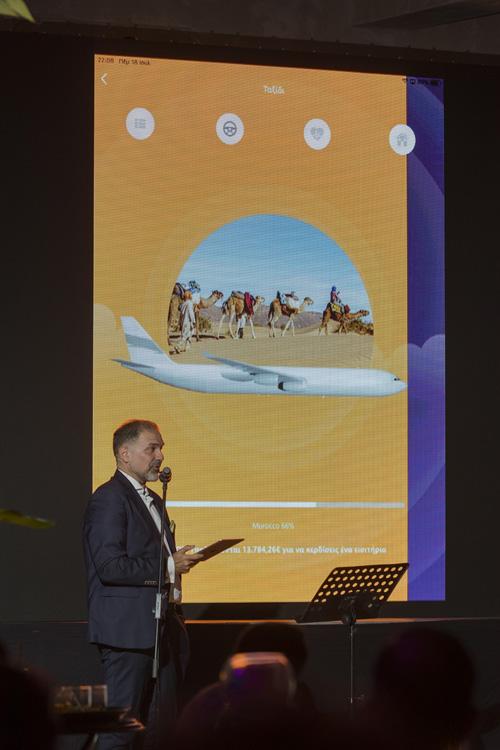 Ο Κ. Σεμερτζόγλου, Εμπορικός Διευθυντής της Groupama Ασφαλιστικής, παρουσιάζει το myCheetah app