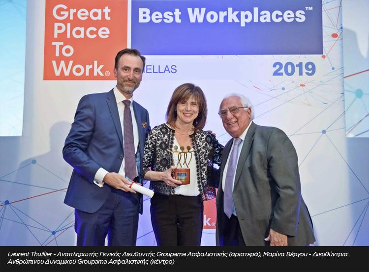 """Η Groupama Ασφαλιστική στο Top-10 των ελληνικών """"Best Workplaces 2019"""""""