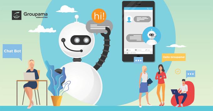 Το πρώτο AI ChatBot στην ελληνική ασφαλιστική αγορά