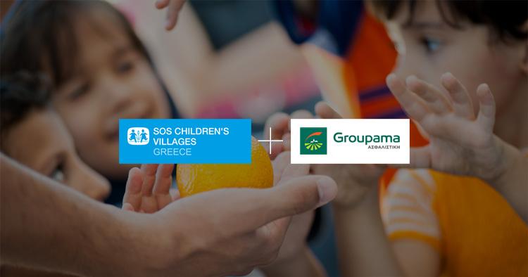 Η Groupama Ασφαλιστική αρωγός του έργου των Παιδικών Χωριών SOS στο Καρά Τεπέ