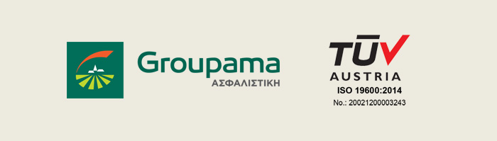 Groupama: Η πρώτη ασφαλιστική εταιρεία στην Ελλάδα με πιστοποίηση ISO 19600 για την κανονιστική της συμμόρφωση